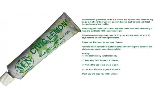 CIVIC LEMON CREAM  Tube of 30 g