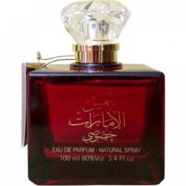 Saif al Emarat Khususi Perfume