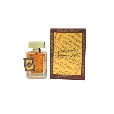 Arabian Nights Perfume