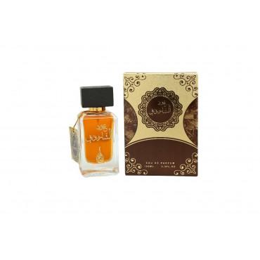 Oud al Sharook Perfume